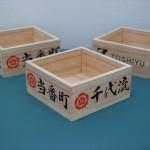 木彫看板 店舗看板制作 彫ウッド和田 | お汐井取り